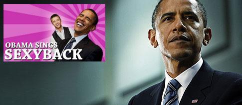 Obama-Sexy-Back