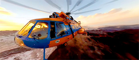 Helicopter-360-video