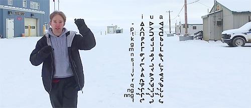 Inuktitut-syllabics